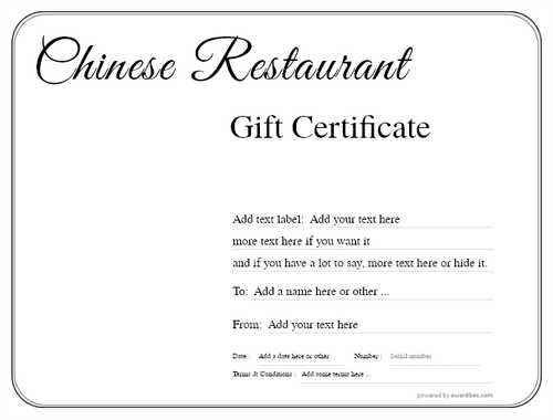 chinese restaurant gift certificate style1 default template image-55 downloadable and printable with editable fields