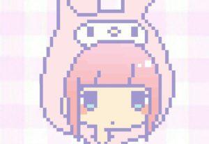 Farei uma Pixel Art para você!