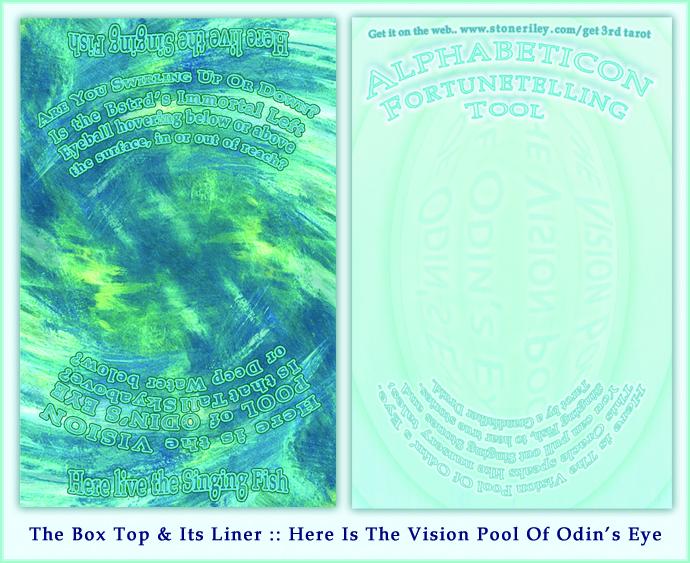Desc-Pic-Box-Pool.jpg