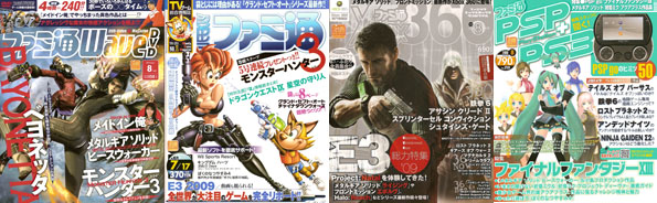 julymagazines1