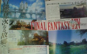 ffxivpages