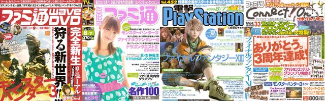 magazinecoversaugustweek1