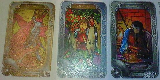 FINAL FANTASY XIV Guildleves Card Case St Danafen SQUARE ENIX Japan