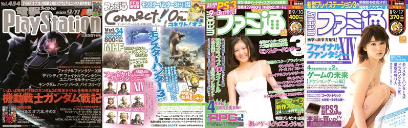 augustmagazines