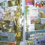 Shonen Jump Image 1