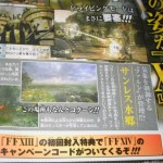 Shonen Jump Image 2