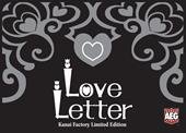 Love Letter: Kanai Factory Edition