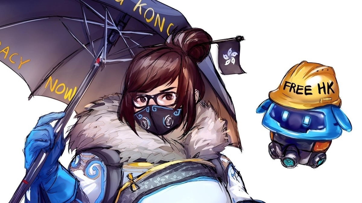 A New Kind of Protest   Blizzard's Hong Kong Controversy: Everything You Need to Know   Gammicks