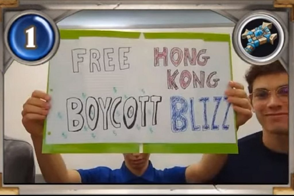 Intense Backlash | Blizzard's Hong Kong Controversy: Everything You Need to Know | Gammicks