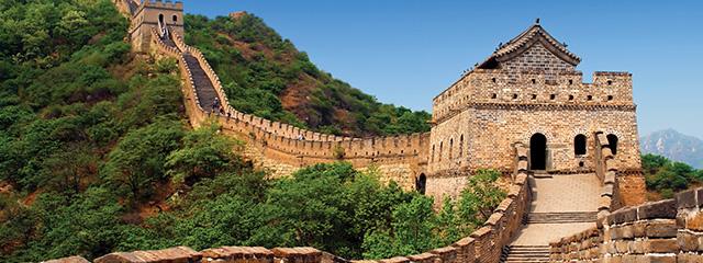 5-Great Wall of China