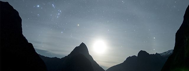 Milford Sound NZ_640x240