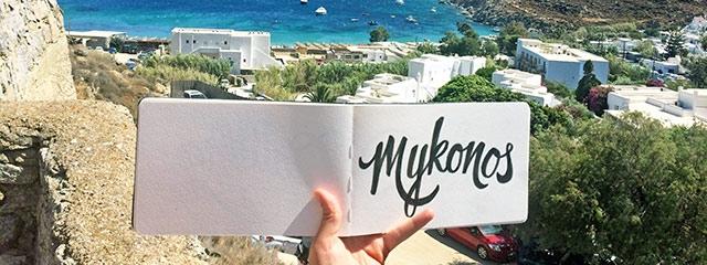 Mykonos Sketch