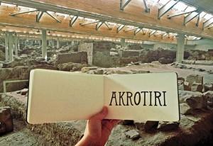 Akrotiri, Santorini Greece