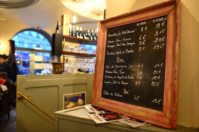 Gi' Raf Brasserie Paris