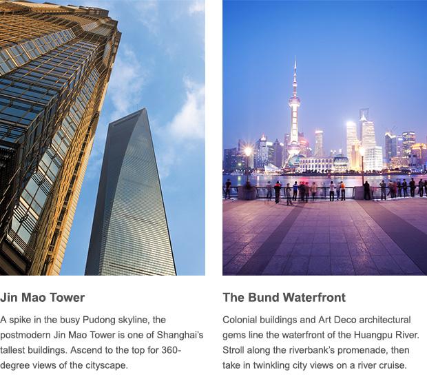 Shanghai's Jin Mao Tower & Bund Waterfront