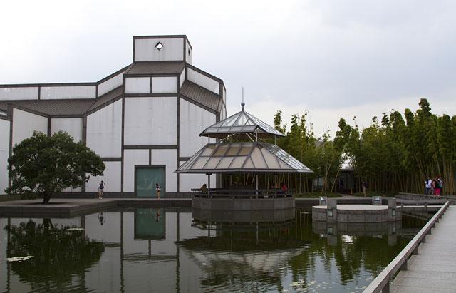 day12_ShuzhouMuseum