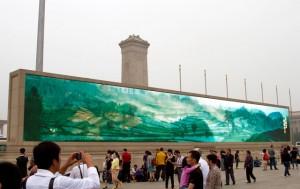 Tiannmen Square, Beijing, China