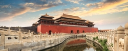5 Reasons to visit Beijing