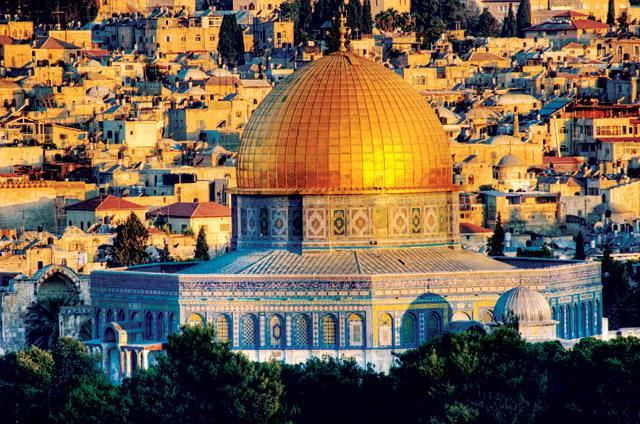 Golden Dome, Jerusalem, Israel
