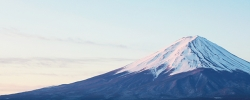 Get inspired: Hokusai's Mount Fuji in Japan