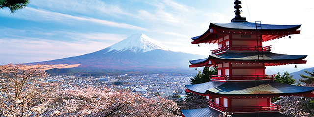 mount-fuji-shrine_640x240