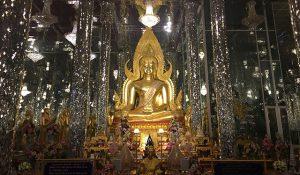 Wat Chantaram