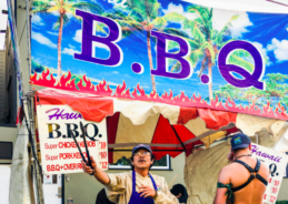 PHOTOS: Folsom Street Fair may be all about the hot guys, but don't forget the street food