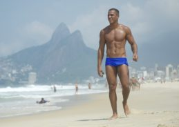GayCities is searching for the next travel pics superstar—could it be you?