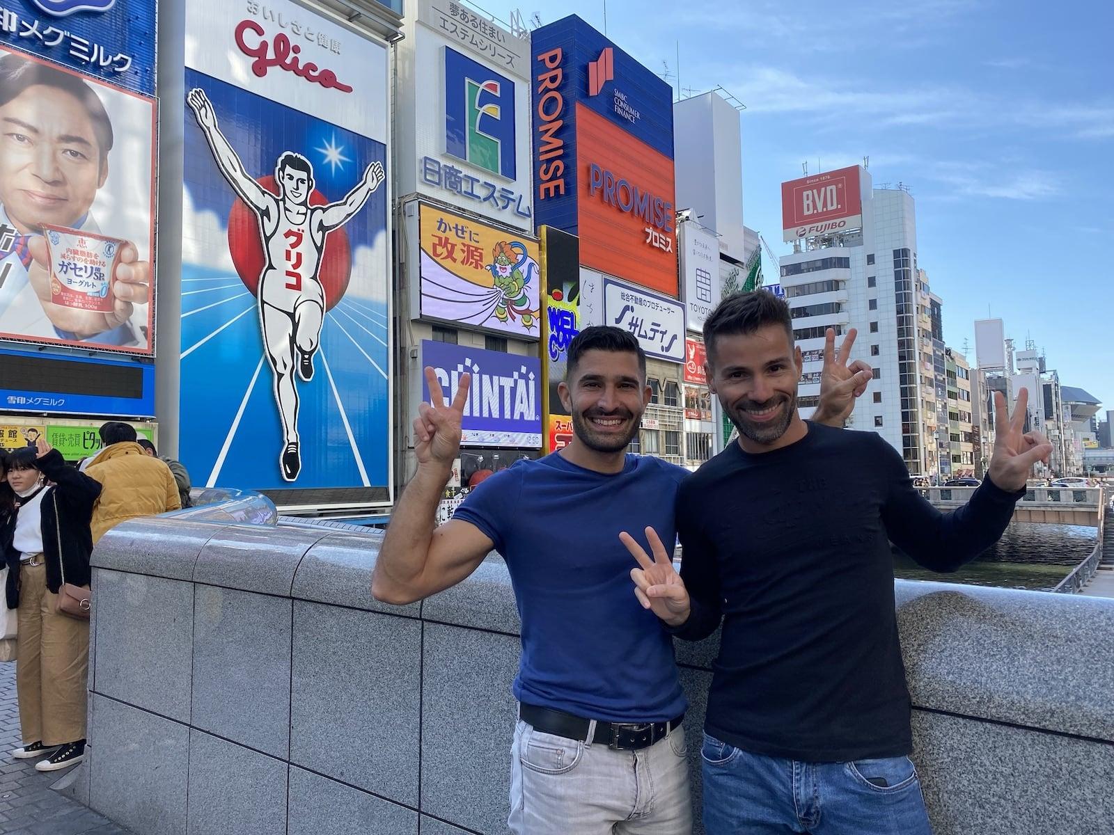 Nomadic Boys exploring Tokyo.