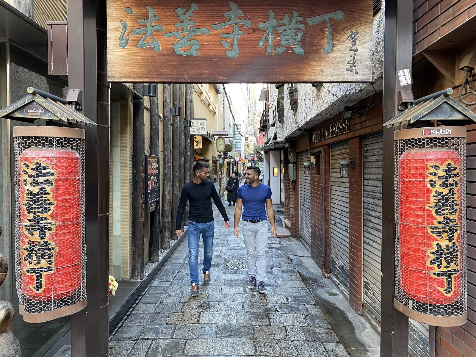 Nomadic Boys in wander the streets of Tokyo.