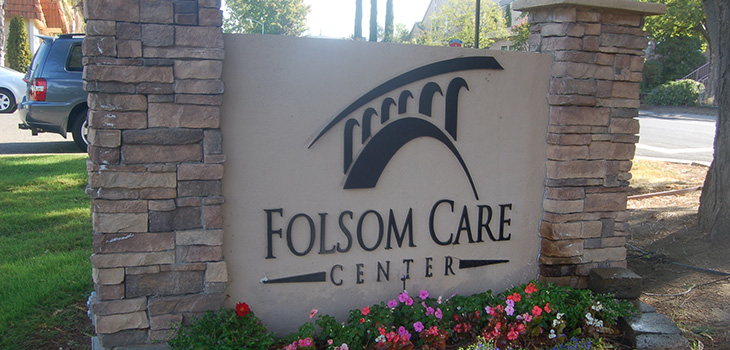 folsom care center sign