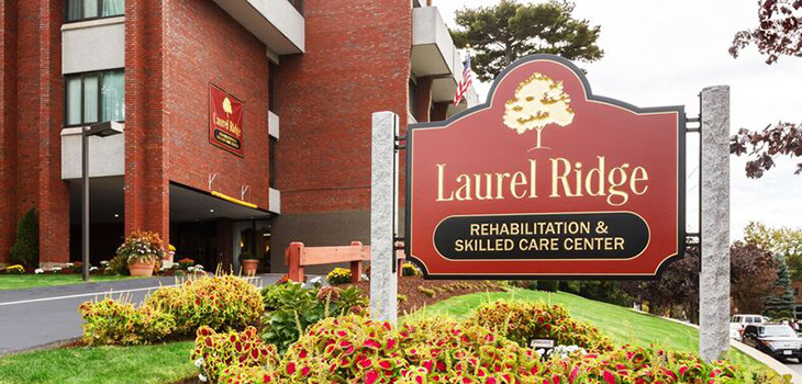 Laurel Ridge exterior sign
