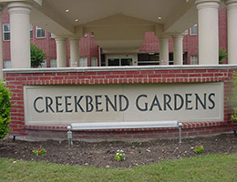 Creekbend Gardens brick sign