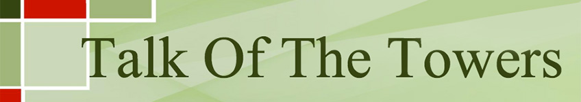 Talk of the Towers newsletter banner