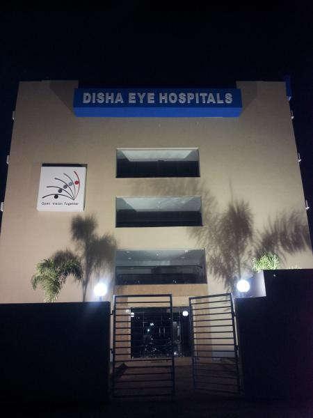Disha Eye Hospitals - Durgapur