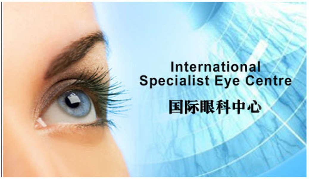 International Specialist Eye Centre - Ampang