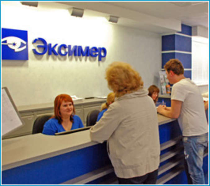 Excimer Eye Clinic - Moscow