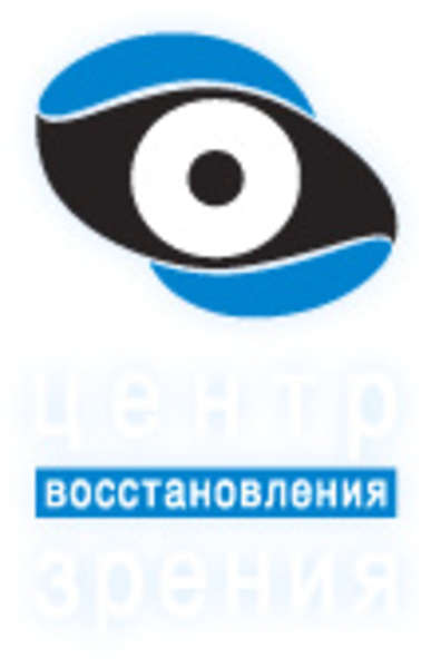 State Research Institute of Eye Diseases of Russian Academy of Medical Sciences