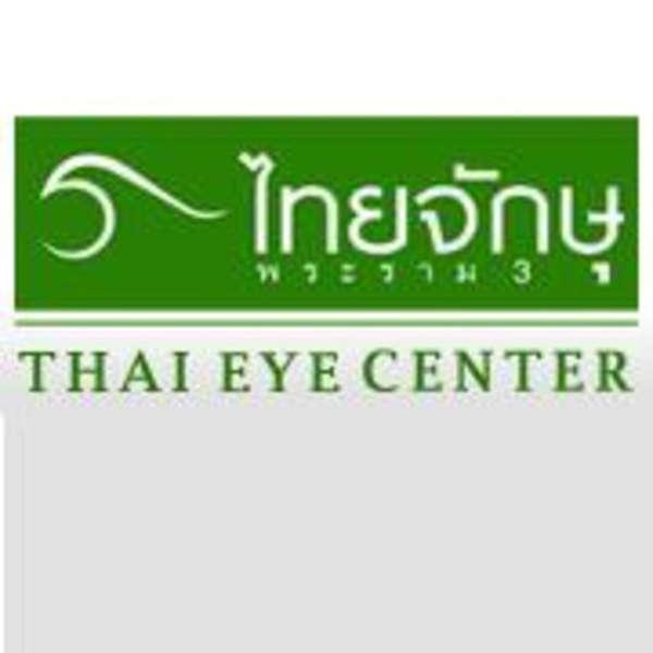 Thai Eye Center