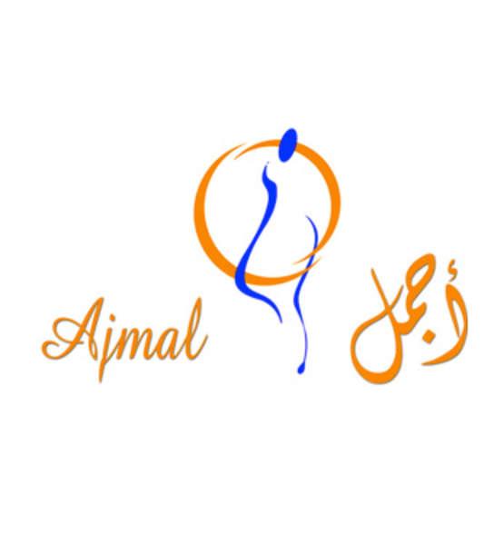 Ajmal Clinics عيادات أجمل