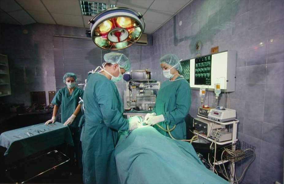 Dental/Medical Center for  Maxillofacial Surgery Beograd-centar