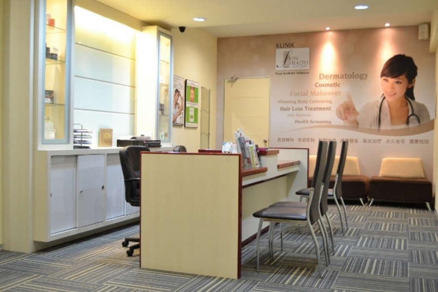Skin Health Clinic - Subang