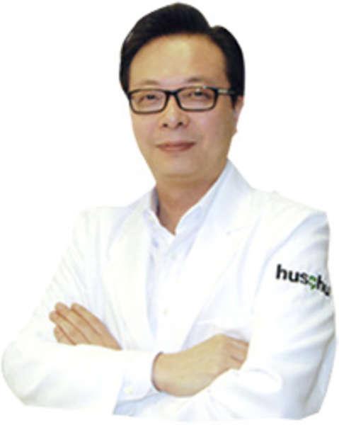 Hus'Hu Dental & Dermatology Clinic