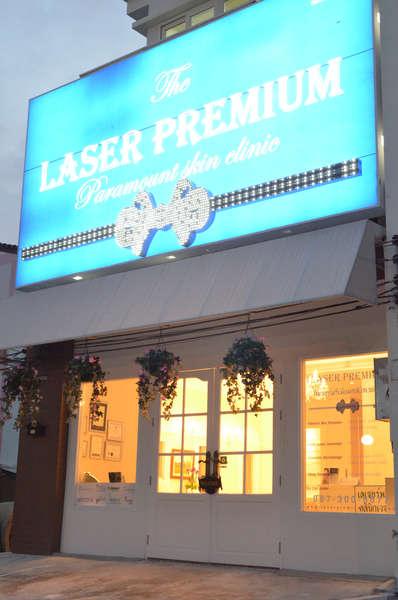 Laser Premium Clinic