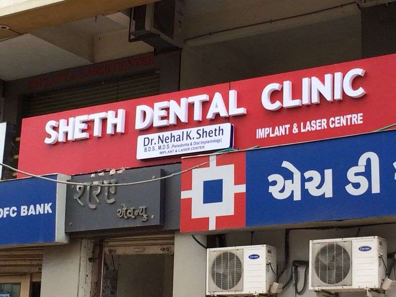 Sheth Dental Clinic and Implant Centre