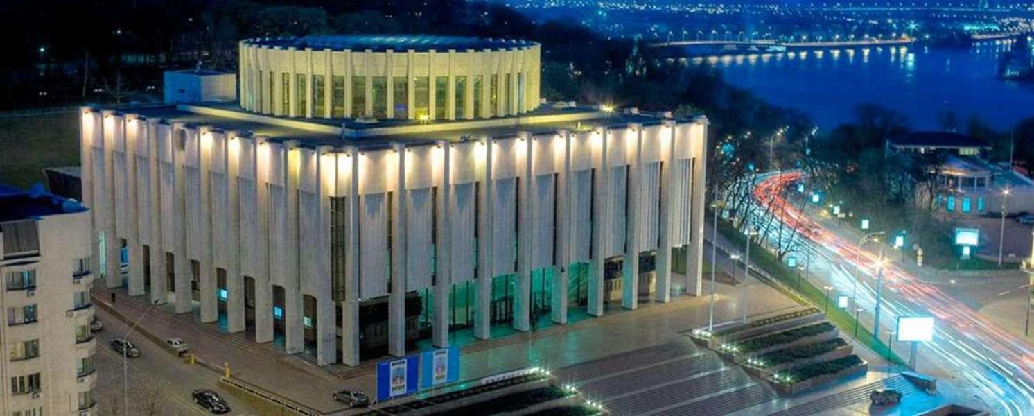 Institute of traumatology and orthopedics AMN in Ukraine
