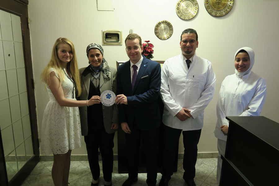 Dr. Sherif Omar Farag Dental & Maxillofacial Clinic