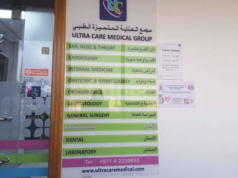 Ultra Care Medical Group