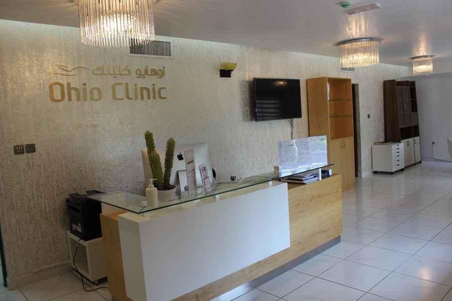 Ohio Clinic Dubai