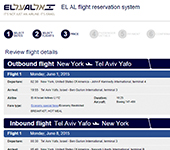 El Al Website